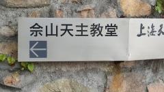 20170602_100016