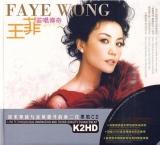 Legend-of-Faye